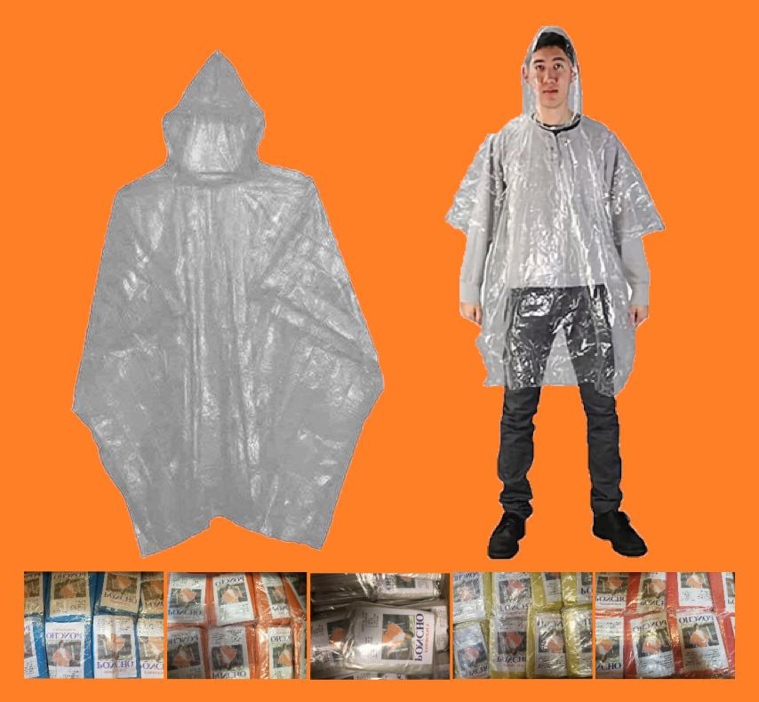 any color emergency rain poncho disposable adult